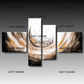 """4 Quadri Moderni Astratti """"ANEMONE-MARRONE"""""""